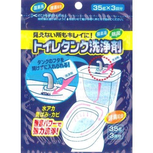 トイレタンク洗浄剤 35g×3