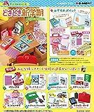 食玩 ぷちサンプル どきどき新学期 【全8種フルセット (フルコンプ)】