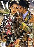 Vogue [US] August 2017 (単号)