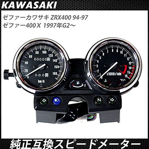 メーター ZRX400 ゼファー400χ KAWASAKI 94-97 ASSY ゼファー400カイ ゼファーカイ カワサキ