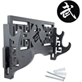 2-Tier Sword Holder Wall Mount Samurai Sword Display Stand Hanger Hollow Out Pattern for Katana Wakizashi and Standard Swords