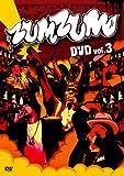 ZUM ZUM DVD vol.3