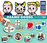 OSAMU GOODS ミニチュア食器 [全8種セット(フルコンプ)]