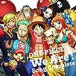 【Amazon限定】ONE PIECE ウィーアー!Song Complete (ジャットサイズステッカー付)