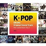 K-Pop Drama OST Hit Collection Vol.1 (2CD) (韓国盤)