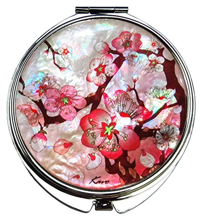 はしご石化する連帯桜(さくら) の螺鈿(らでん)の金属デュアルコンパクトな折りたたみと拡大の化粧鏡 白灰色 [並行輸入品]