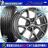 【16インチ】VW ゴルフ7用 スタッドレス 205/55R16 ミシュラン X-ICE XI3 BBS SR タイヤホイール4本セット 輸入車