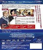 ミセス・ダウト [AmazonDVDコレクション] [Blu-ray] 画像