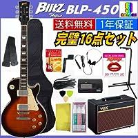 【エレキ完璧16点セット/VOXアンプ】BLITZ BLP-450 ブリッツ by Aria ProII レスポールタイプ初心者入門セット/VS(VintageSunburst)