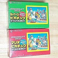 2点セット マリオピカチュウスペシャルBOX ルイージピカチュウ ポケモンセンター限定 ポケモンカードゲームXY BREAK