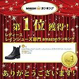 [Ludus Felix] レインブーツ レインシューズ サイドゴアショートレインブーツ レディース長靴 ブラック黒 防水 23~25cm (25cm)