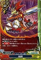 バディファイトDDD(トリプルディー) 両成敗(ホロ仕様)/輝け!超太陽竜!!/シングルカード/D-BT04/0049