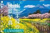 フォトテクニックデジタル 2011年 03月号 [雑誌] 画像