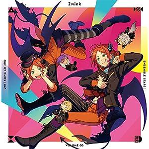 あんさんぶるスターズ! ユニットソングCD 3rdシリーズ vol.5 2wink
