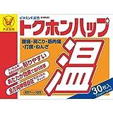 【第3類医薬品】トクホンハップ(温) 30枚 ×8