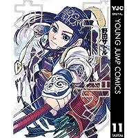 ゴールデンカムイ 11 (ヤングジャンプコミックスDIGITAL)