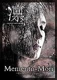 Memento-Mori~Embrace of Utopia~ [DVD]