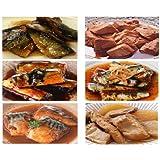 レトルト 長期保存 煮物 お魚 6食 詰め合わせ セット ( 常温で3年保存可能 ロングライフ 和風総菜 )