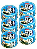 ニッスイ 魚介 和 惣菜 【 さば 水煮 缶詰 190g × 6 缶 】天日塩 使用 ヘルシー おいしい 美味しい 防災 保存食 鯖 サバ saba