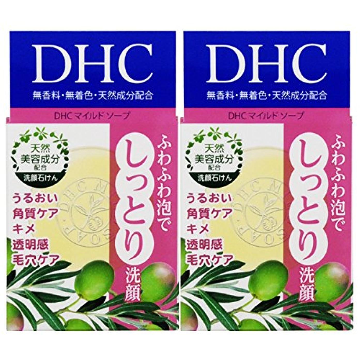 スローホットクルーズ【セット品】DHC マイルドソープ (SS) 35g 2個セット