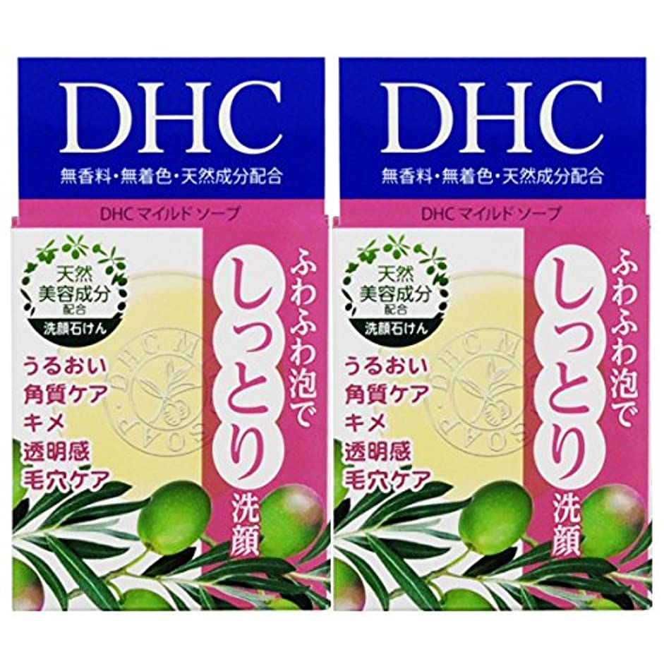 熟読医薬脱走【セット品】DHC マイルドソープ (SS) 35g 2個セット