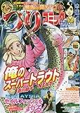つりコミック 2016年 02 月号 [雑誌]