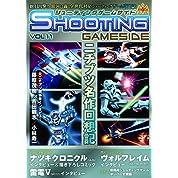 シューティングゲームサイド Vol.11 (GAMESIDE BOOKS)