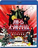 踊る大捜査線 THE FINAL 新たなる希望 スタンダード・エディション [Blu-ray]