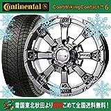 【16インチ】 プラド等 スタッドレス 265/70R16 コンチ バイキング コンタクト6 MKW MK-46 クールグリッター タイヤホイール4本セット 国産車