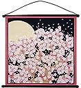 花景色 小風呂敷 タペストリー 「桜」