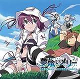 TVアニメ「夢喰いメリー」オリジナルサウンドトラック