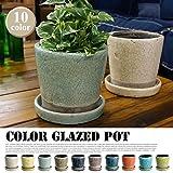 Color glazed pot カラーグレーズドポット DULTON 全10色 クレイ