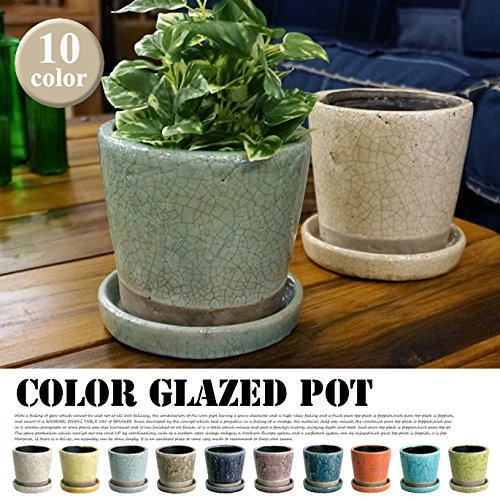 RoomClip商品情報 - Color glazed pot カラーグレーズドポット DULTON 全10色 ミッドナイトブルー
