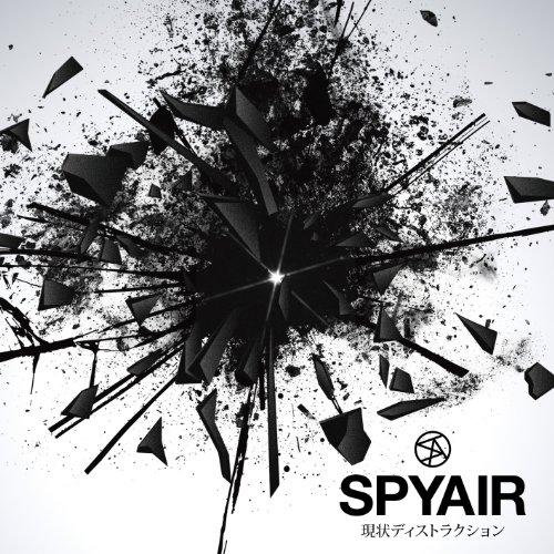 「現状ディストラクション」/SPYAIRの歌詞に隠された意味とは?銀魂ファンが聴くと泣けるらしい!?の画像