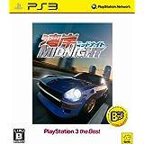 湾岸ミッドナイト PlayStation (R) 3 the Best - PS3