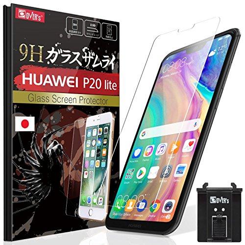 【 Huawei P20 lite ガラスフィルム ~ 強度No.1 (日本製) 】 ファーウェイ P20 lite HWV32 フィルム [ 約3倍の強度 ] [ 落としても割れない ] [ 最高硬度9H ] [ 6.5時間コーティング ] OVER's ガラスザムライ (らくらくクリップ付き)