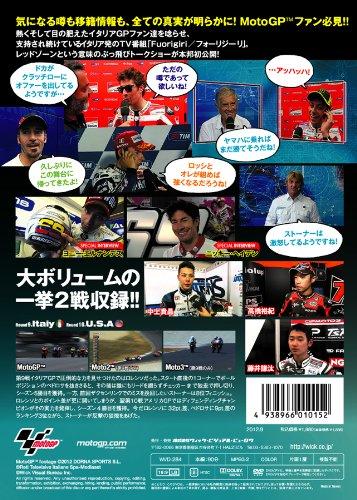 モトGP PRESS VOL.05 [DVD]
