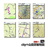 Garmin eTrex 20x 日本語仕様 city+山岳詳細地図