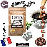 森のこかげ チコリー ストレートコーヒー 2.5g×30p ロースト ハーブ珈琲 ノンカフェイン珈琲
