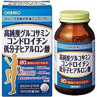 オリヒロ 高純度 グルコサミン コンドロイチン 低分子ヒアルロン酸 270粒