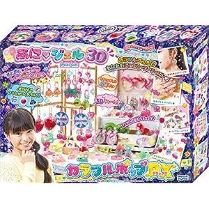 キラデコアート ぷにジェル3D カラフルポップDXの関連商品10