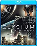 エリジウム[Blu-ray/ブルーレイ]