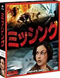 ミッシング コンパクト BOX[DVD]