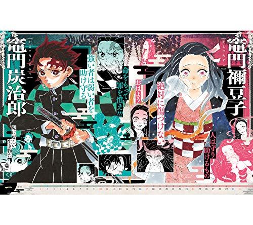 『鬼滅の刃』コミックカレンダー2021(大判)