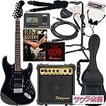 SELDER エレキギター ストラトキャスタータイプ STH-20 初心者入門13点セット /HBK(9707003301)