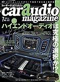 Best E-その他のオーディオ - car audio magazine (カーオーディオマガジン) 2018年 07月号 [雑誌] Review