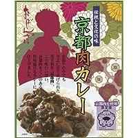 京都肉カレー 200g