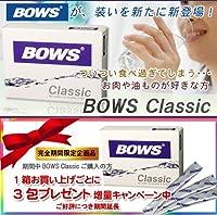 BOWS Classic (ボウス クラシック)  30包+3包増量版 12個セット