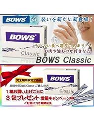 BOWS Classic (ボウス クラシック)  30包+3包増量版 6個セット