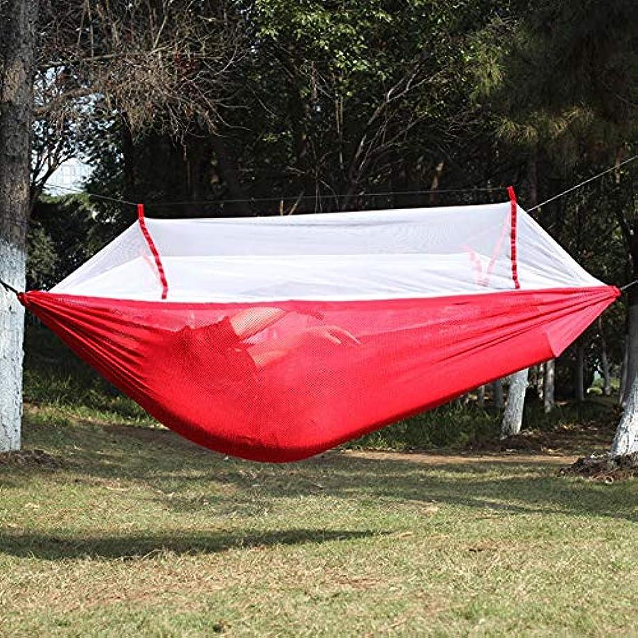 寸法エミュレーション重くするHS-01 レジャーアウトドアハンモック、キャンプキャンプ蚊ハンモックプラスサイドアイスシルクロールオーバーアウトドアハンモック - 青\赤(200 * 140 cm \ 260 * 140 cm)